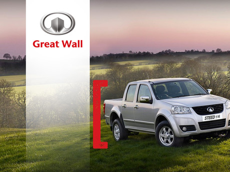 New Great Wall Pick-Up Trucks
