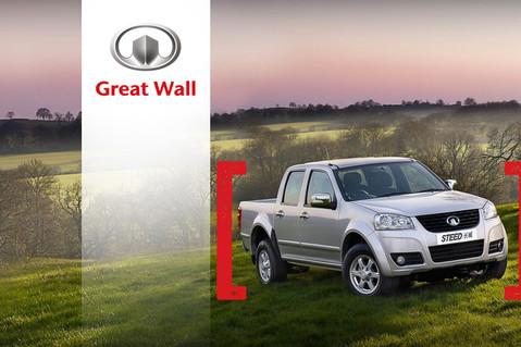 New Great Wall Pick-Up Trucks