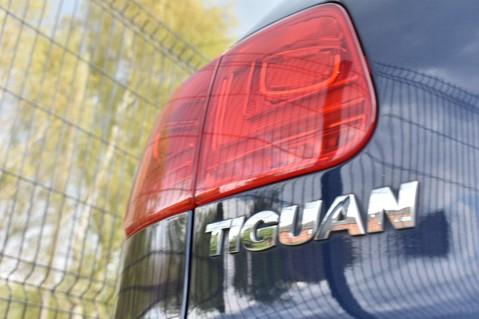 Volkswagen Tiguan R LINE EDITION TDI BMT 4MOTION DSG 25