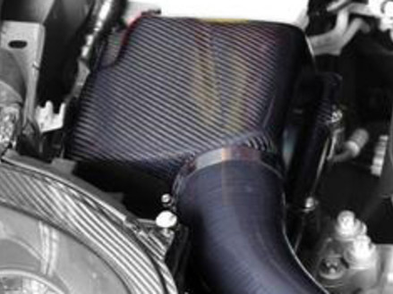 Carbon Fibre Air-Box - £189.95