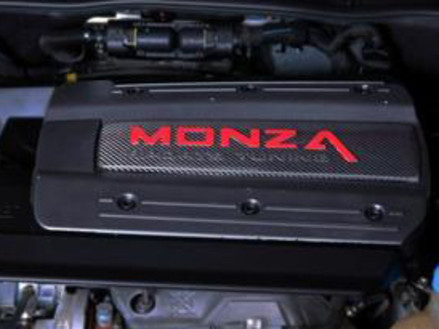 Monza Sports Engine Cover Insert - £69.95