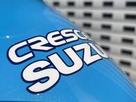 Suzuki GSXR GSXR 750 K4 3