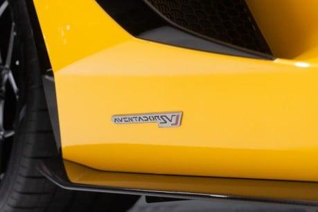 Lamborghini Aventador SVJ LP770-4 6.5 V12. SORRY, NOW SOLD. CALL TODAY TO SELL YOUR LAMBORGHINI. 24