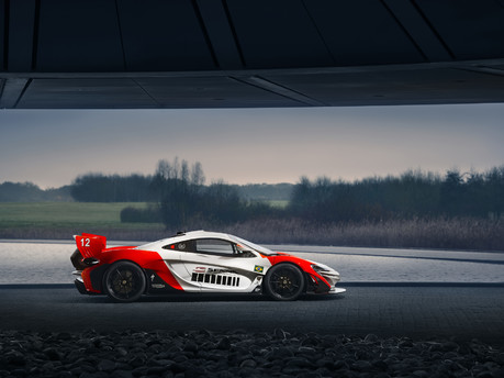 McLaren's tribute to the great Ayrton Senna is simply stunning 3