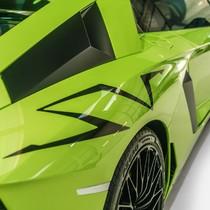 The Lamborghini Aventador: The Ultimate Lamborghini? 2