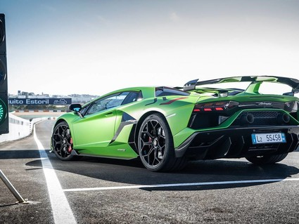 Introducing the new Aventador SVJ
