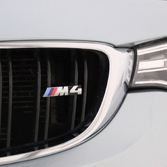 BMW M4 DCT Coupe with an Individual Interior and Great Specification 3