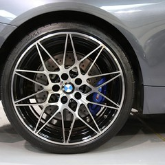 BMW M4 Competition - 1 Owner & Extremely Rare 1