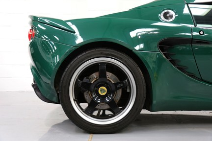 Lotus Elise SC Type 25 Jim Clark Edition 10