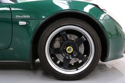 Lotus Elise SC Type 25 Jim Clark Edition 13