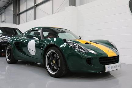 Lotus Elise SC Type 25 Jim Clark Edition 2