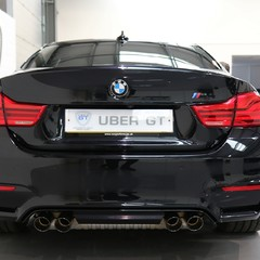 BMW M4 Competition Package - 1 Owner - Stunning 1