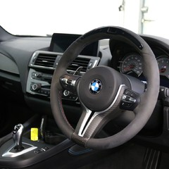 BMW M2 Ultimate Specification with Carbon Exterior Pack and M Perf Exhaust 2