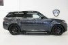 Land Rover Range Rover Sport Now Sold Similar Required
