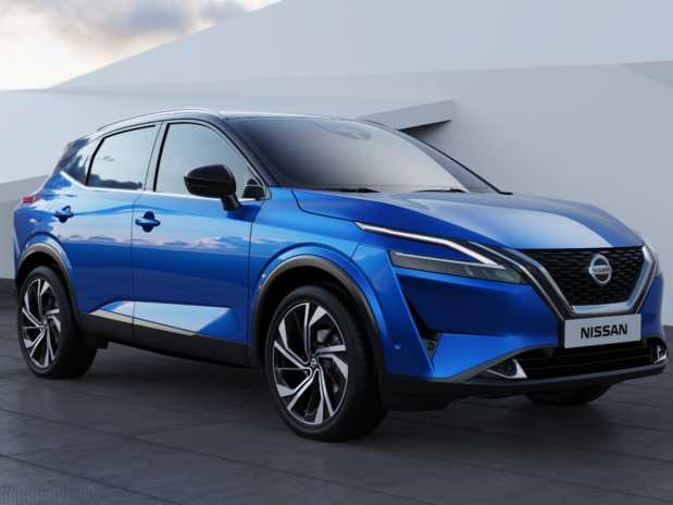 Nissan reveals pricing and trims for new Qashqai