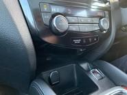 Nissan Qashqai N-CONNECTA DCI