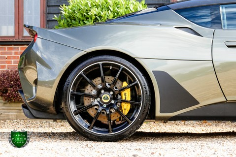 Lotus Evora GT 410 SPORT 2+2 Manual 15