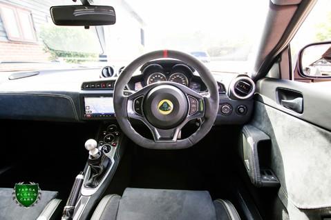 Lotus Evora GT 410 SPORT 2+2 Manual 49
