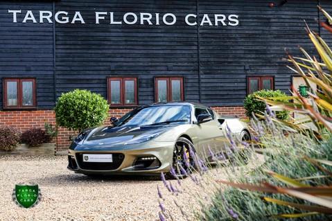 Lotus Evora GT 410 SPORT 2+2 Manual 3