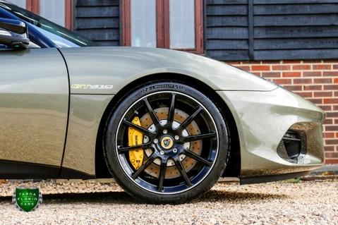 Lotus Evora GT 410 SPORT 2+2 Manual 13