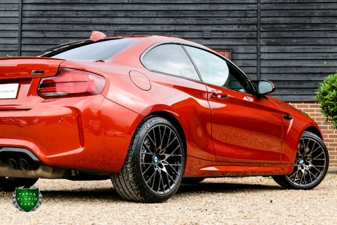 BMW M2 COMPETITION Manual 41