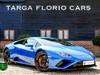 Lamborghini Huracan 5.2 V10 EVO