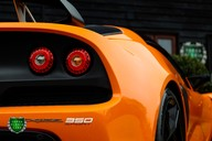 Lotus Exige V6 350 SPORT 38
