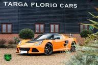 Lotus Exige V6 350 SPORT 3