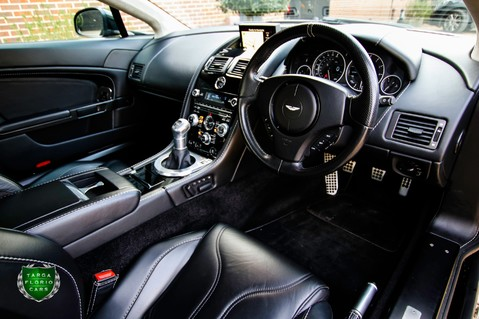 Aston Martin Vantage V12 7