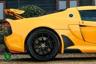 Lotus Exige 410 SPORT 20th Anniversary 13
