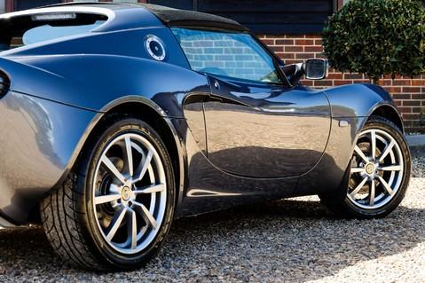Lotus Elise 1.8 S TOURING 46