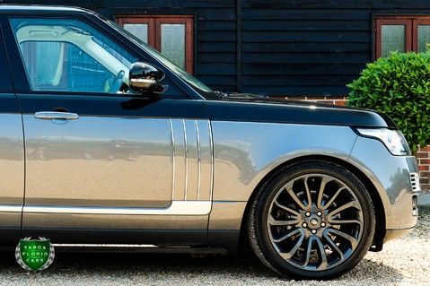 Land Rover Range Rover 5.0 V8 SVAUTOBIOGRAPHY 5