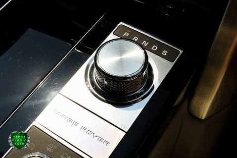 Land Rover Range Rover 5.0 V8 SVAUTOBIOGRAPHY 32