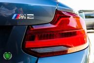 BMW M2 3.0 BiTURBO DCT 71