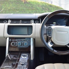 Land Rover Range Rover Autobiography LWB 7