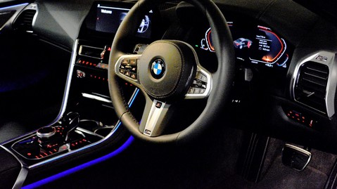 BMW 8 Series 840d xDrive Coupe Auto 17